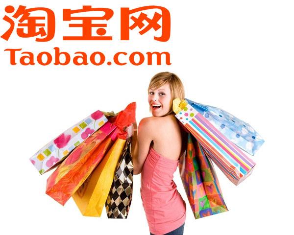 Đặt hàng quần áo trẻ em trên trang thương mại taobao