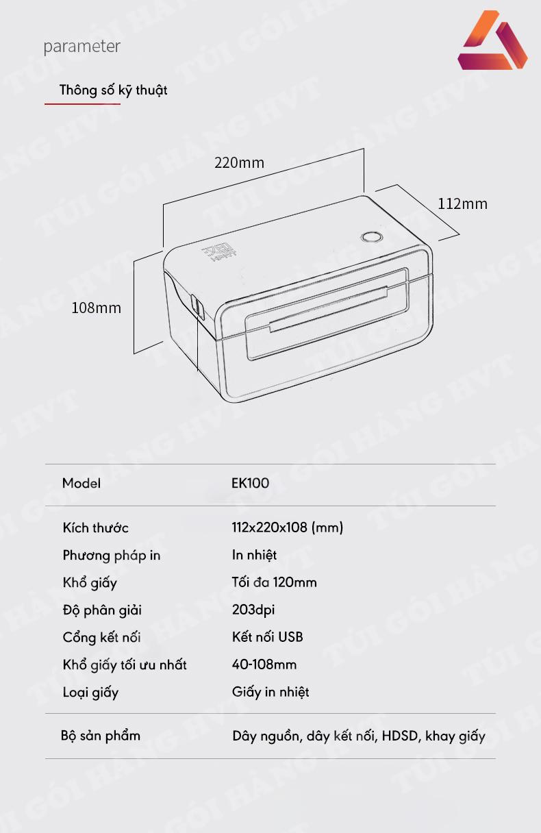 Thông số kỹ thuật máy in nhiệt EK100