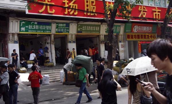 Cách lấy hàng quần áo bán online tại chợ Shin Shan Hang