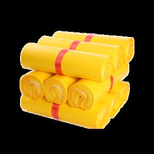 Túi gói hàng niêm phong - Vàng - Size 17*30